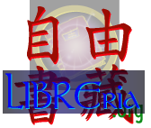 LIBREria.org -- Free Books for Anyone on Any Platform